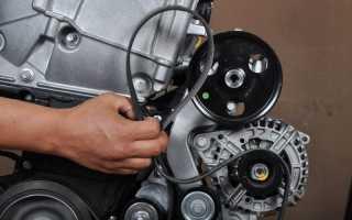 Как поменять ремень генератора на Рено Дастер