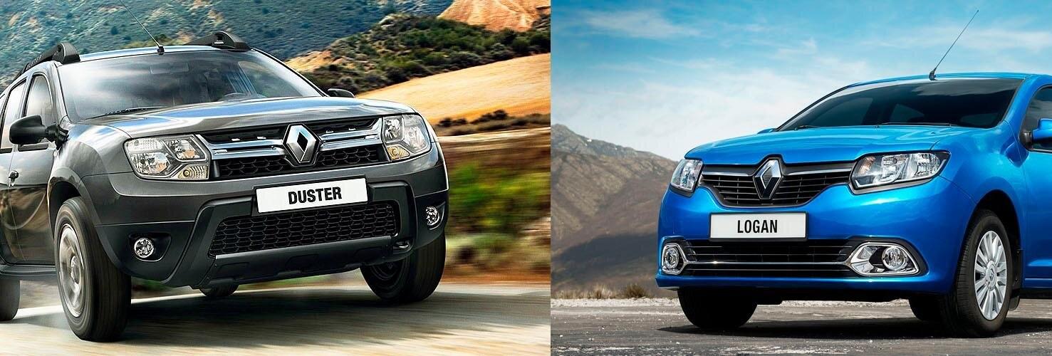 Сходство автомобилей